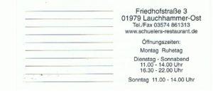 schuelers2